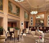 chic hotel lujo nueva york