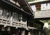 bella arquitectura japon