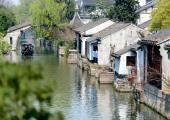 casas tradicionales provincia chinesa