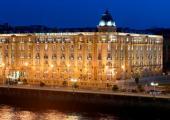 elegante hotel botique san sebastian