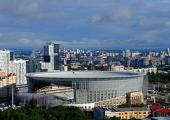 ekaterimburgo cuarta ciudad mas poblada rusia