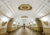 elegante estacion metro moscu