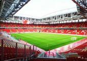 conocido como estadio de futbol spartak