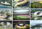 doce sedes para gran evento