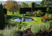 precioso jardin bien mantenido