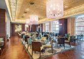 hotel lujo china platos internacional