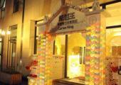 curioso restaurante en taiwan